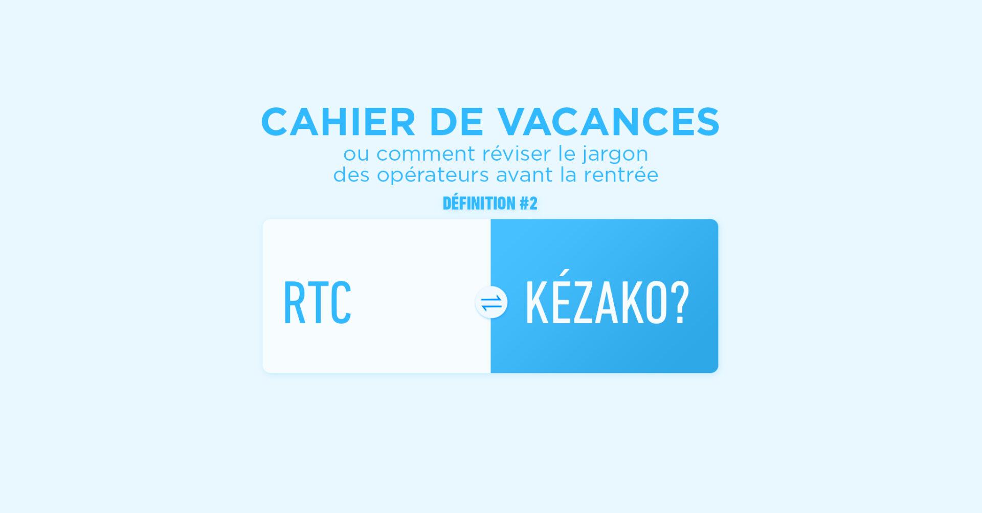 BTE-vignette-RTC