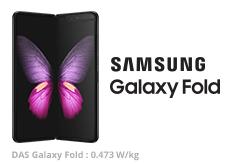 Le Samsung Galaxy Fold